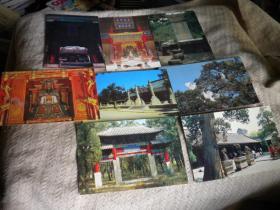 曲阜孔庙。孔府 孔林 颜庙   明信片  8张和售  无邮资