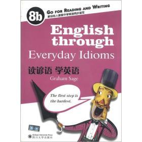 读谚语 学英语