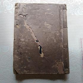 民国手抄本:珠算辑要    一厚册