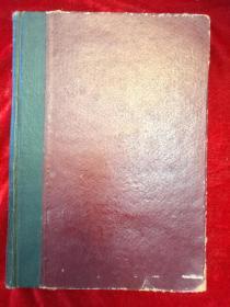 水文地质·工程地质·1957年第一期(创刊号)至第十二期·六本合订为一册·硬精装