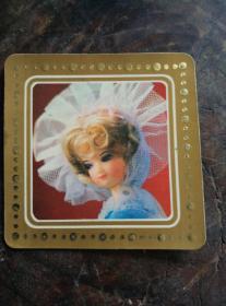 1986年娃娃年历片一张