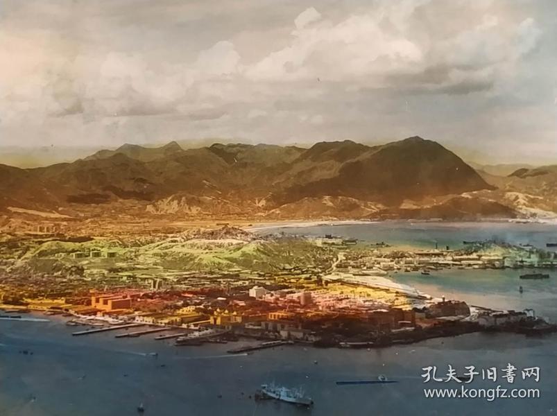 香港五十年代九龍維港高空海景實寄手上色照片一張