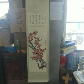 四季花卉(四幅)(印刷品)