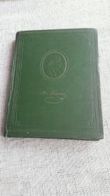 俄文原版书:     果戈里画册(1959年,大12开漆布面精装本)
