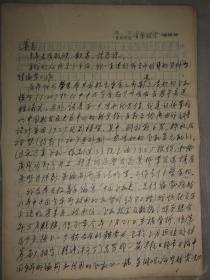 陈应明手迹4张(写给姜长英先生)航空史航空画航空模型制作大师级人物
