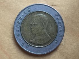 泰国 10 泰铢 硬币 10  Baht  1994