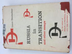 Russia in transition,: And other essays
