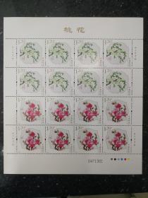 桃花 2013-6(12-1、12-2)(12-3、12-4)(12-5、12-6)(12-9、12-10)各一整张带厂铭,4张合售