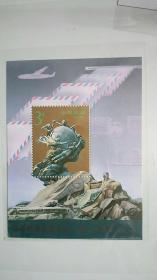 万国邮政联盟成立120周年