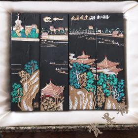 中国书画墨北海风光80年代上海墨厂出口日本4锭套装特烟断粘N118