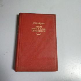 良心洁白的人们(精,英文原版)民国三十八年版