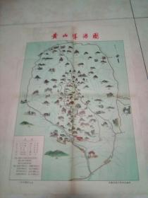老黄山导游图