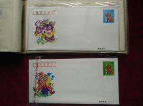 HK1998年中国邮政贺年(有奖)明信片(贺卡型)(两封全,原包装)
