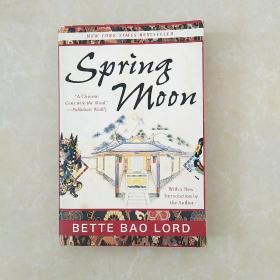 Spring Moon BETTE BAO LORD