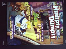 Humpty Dumpty Magazine 2016年9/10月 双月刊 英文儿童杂志