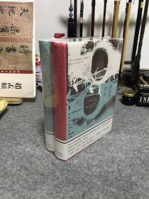 甲骨文丛书·战争的余烬:法兰西殖民帝国的灭亡及美国对越南的干预(套装全2册)