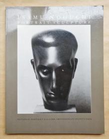 Isamu Noguchi: Portrait Sculpture/1989年/英语/野口勇雕塑/Nanvy Grove/The Smithsonian Institution Press