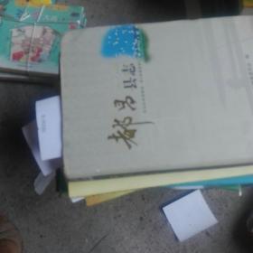 都昌县志,1990—2005