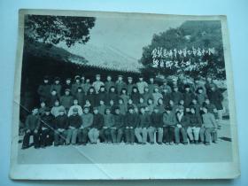 阜新县佛寺中学七一年高中二排毕业师生合影71.12.21,照片尺寸16X12CM