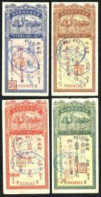 中国人民银行优待售粮储蓄单壹万元、叁万元、伍万元、拾万元各一枚,共4枚
