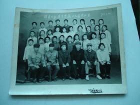 阜新佛寺公社常青学校七九毕业生79.7.30,照片尺寸15.5X12CM