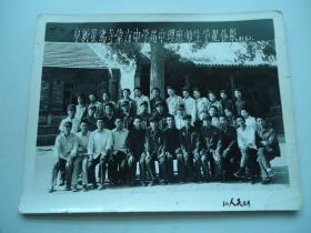 阜新县佛寺蒙古中学高中理班师生毕业合影81.6.1,照片尺寸16X12CM