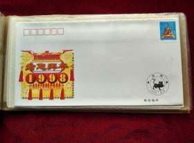 1998年,JHF3,向全国集邮会员贺年,贴邮封一个