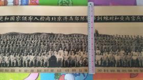 毛主席刘主席等党和国家领导人检阅北京济南部队军事训练时和受阅官兵合影  1964年6月15日    货号:A35