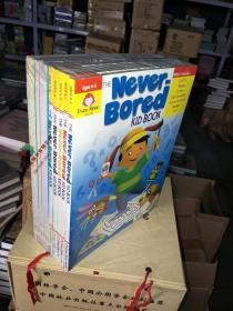 Evan Moor The Never-Bored Kid Book 加州手工活动书10册 英文绘本The Never-Bored Kid Book加州手工涂色连线活动书10册