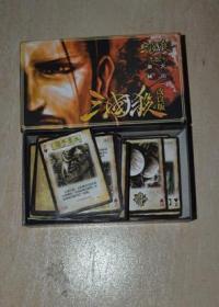三国杀(游戏卡133张 盒装 有游戏玩法说明)