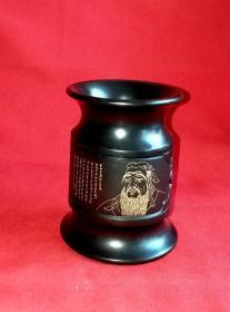 梁子黑陶筆筒         微雕孔子像 及《論語》梁子黑陶一國家級非物文化遺產  附贈畫集