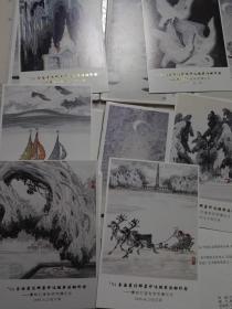 哈尔滨冰雪风光 邮资明信片【六枚全 带函套】