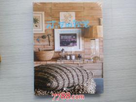 木艺的软装 原木生活的艺术重启(全新正版未拆封1本全)