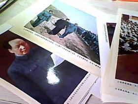 毛泽东革命时期的张贴老照片(18张)