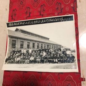 1957年郿县酒厂全体职工欢送中央试点工作组同志合影