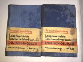 English-Deutsch1、2 外文原版