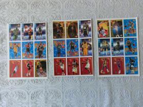 【卡片】当代体育 NBA全明星殿堂球星卡(飞人世家、烈火战车、影子传说、霸王列传)3大版27张合售