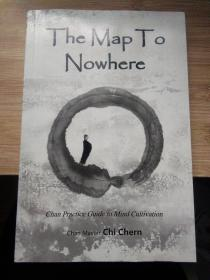 The Map To Nowhere 地图在这里