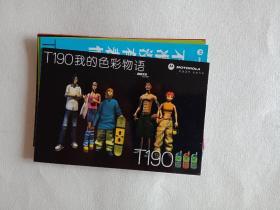 摩托罗拉T190手机宣传卡片