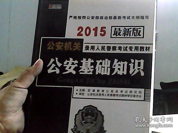 法律基础知识标准预测试卷(2012最新版)