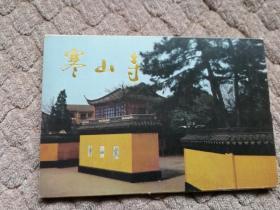 明信片~~寒山寺(一夹十枚)