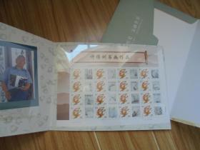 中华文化名家专题邮票 许维训书画作品个性化邮票小版 【美丽的兰花副票】护膜脱落