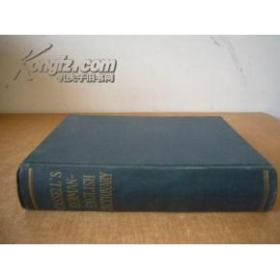 cassell\s german and english dictionary 卡塞尔的德语和英语字典 1956