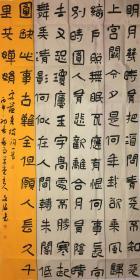 【真迹字画,来自本人 参展作品】【孙文海】毕业于中国书画函授大学书法专业,结业于清华大学美术学院。甘肃省书法家协会会员,金昌市书法家协会理事书法6尺原稿1(173×87CM)