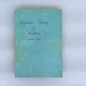 ALGEBRAIC THEORY OF NUMBERS 代数数论(英文版数学书