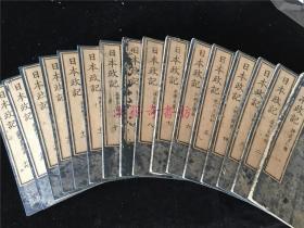 和刻本《日本政记》16册全,文久元年刊印,刻字较精,孔网最低价包邮。