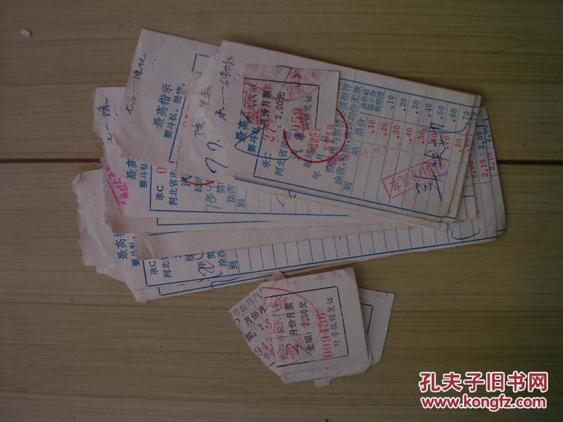 河北省承德地区交运公司汽车客票  19张合售  有最高指示 1972年