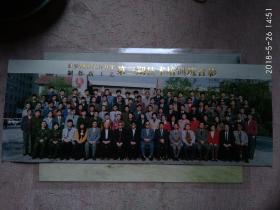 老照片 1995年4月 居民身份证制作新工艺 第三期技术培训班合影