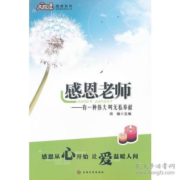 中华少年成长心灵之窗:励志学习版