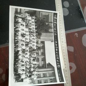 内蒙古管理干部学院1984年照片
